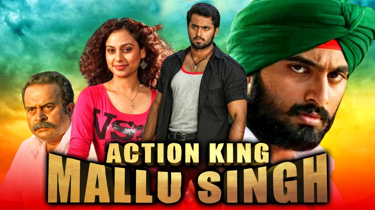 Action King Mallu Singh (Mallu Singh) 2021 Hindi Dubbed 350MB HDRip Download