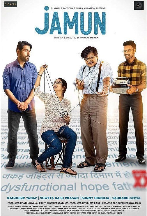 Jamun 2021 Hindi 720p HDRip 630MB Download