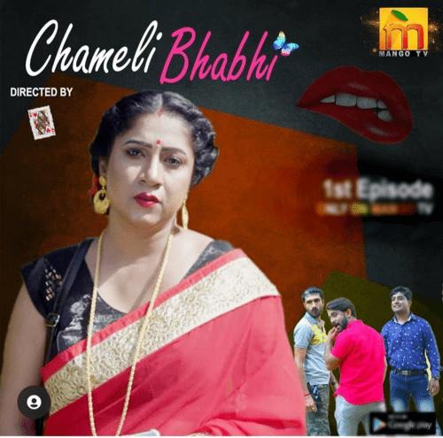 Chameli Bhabhi (2021) MangoTV Hindi S01E02