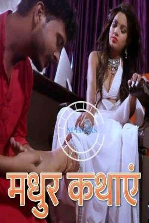Madhur Kathaye (2021) Nuefliks Hindi Short Film