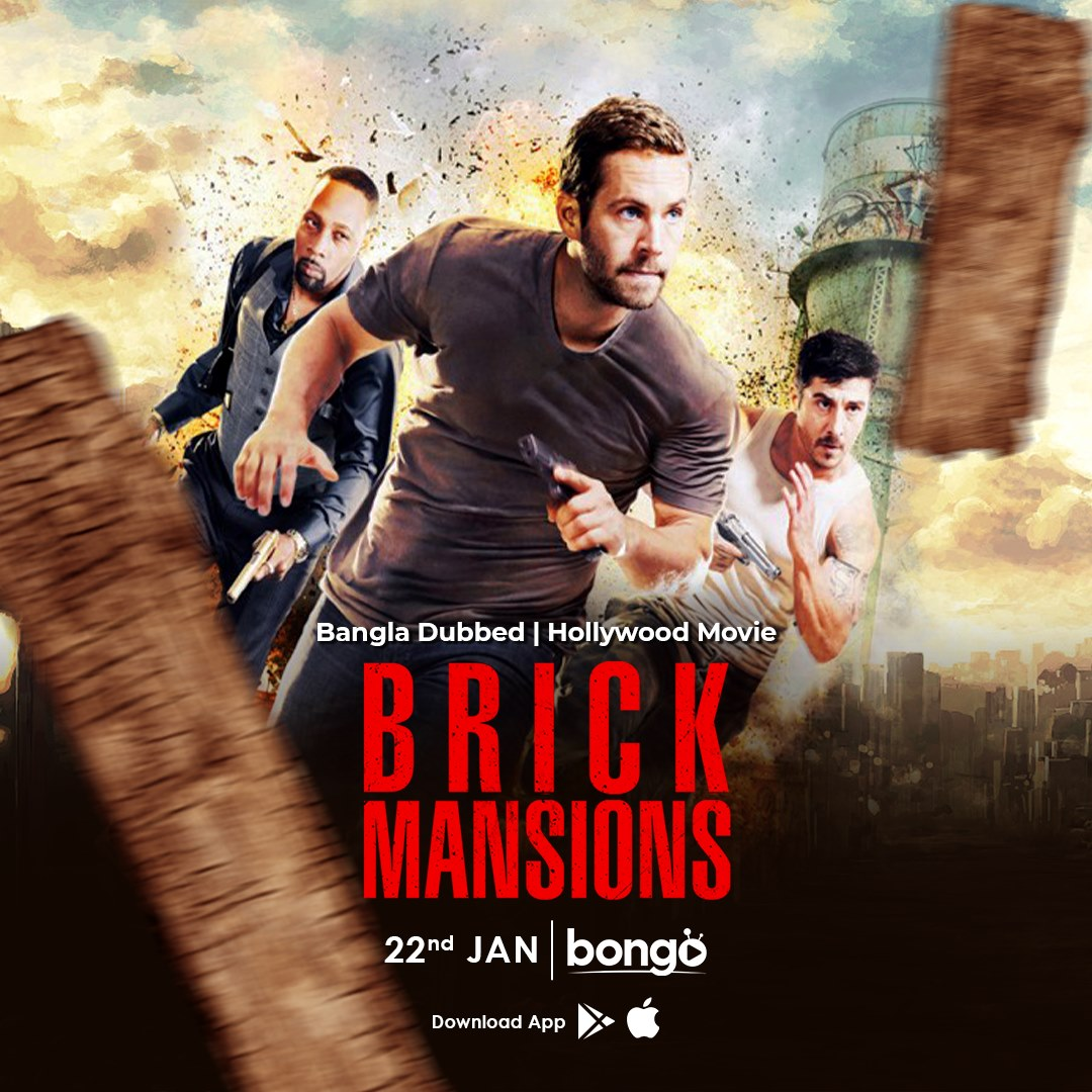 Brick Mansions 2021 Bangla Dubbed Movie 720p HDRip 900MB MKV *100% ORG*