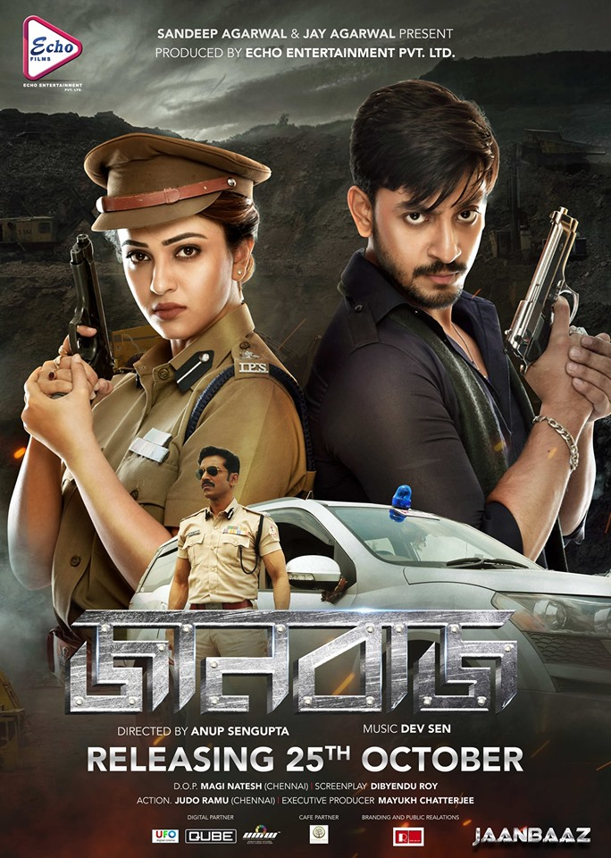 Jaanbaaz 2021 Bengali Full Movie 720p HDRip 900MB AAC