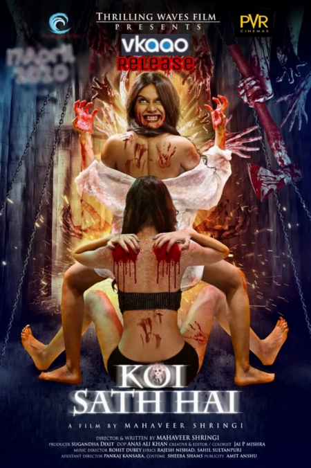 Koi Sath Hai 2021 Hindi 350MB HDRip Download