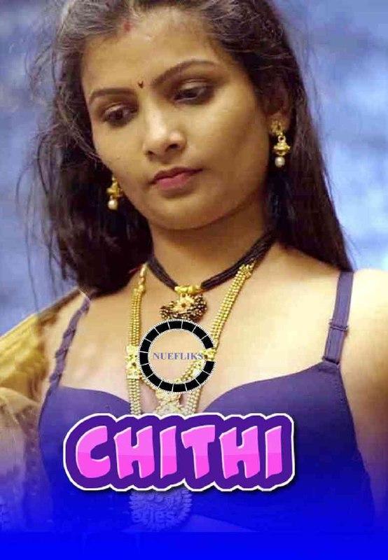 Chithi (2021) Marathi S01E01