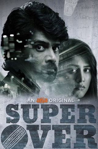 Super Over 2021 Telugu HDRip 400MB Download