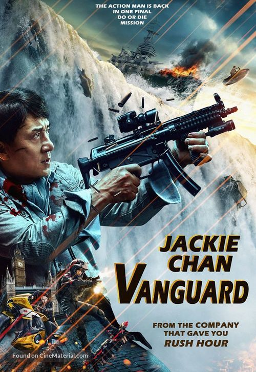 Vanguard 2020 Hindi (Cleaned) Dual Audio 720p BluRay 1GB Download