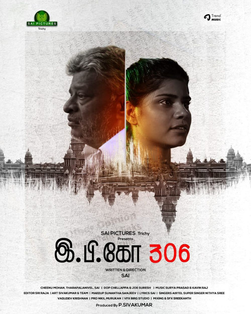 E.P. KO 306 2021 Tamil 400MB HDRip Download