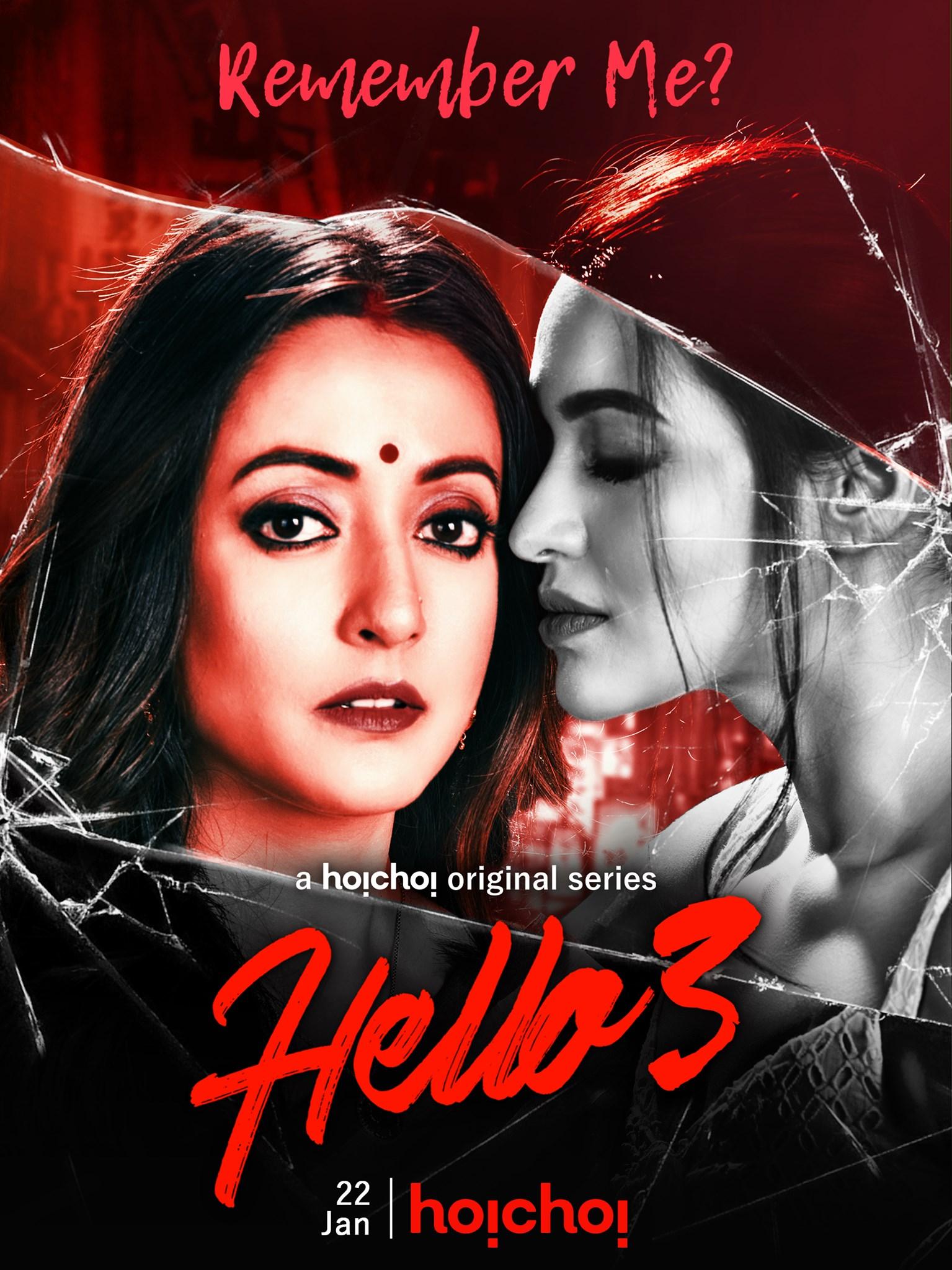 Hello 3 2021 S03 Hoichoi Originals Bengali Web Series 720p HDRip 900MB Download