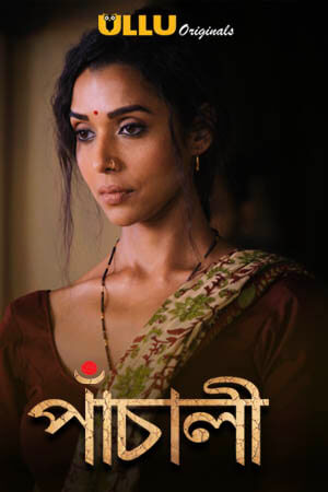 18+ Panchali (2021) S01 Bengali Dubbed Complete Web Series HDRip 300MB Download