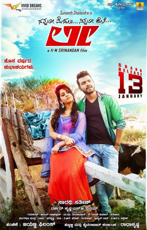 Lee 2021 Hindi Dubbed 720p HDRip 755MB Download