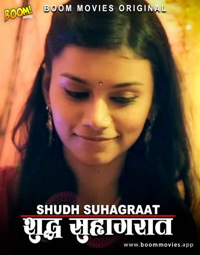 18+ Shudh Suhagrat 2021 BoomMovies Originals Hindi Short Film 720p HDRip 110MB Download