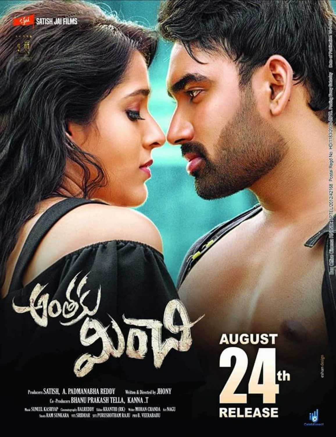 Anthaku Minchi 2021 Hindi Dubbed 720p HDRip 700MB Download
