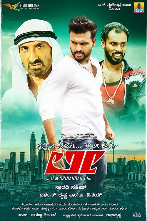 Lee 2021 Hindi Dubbed 450MB HDRip Download