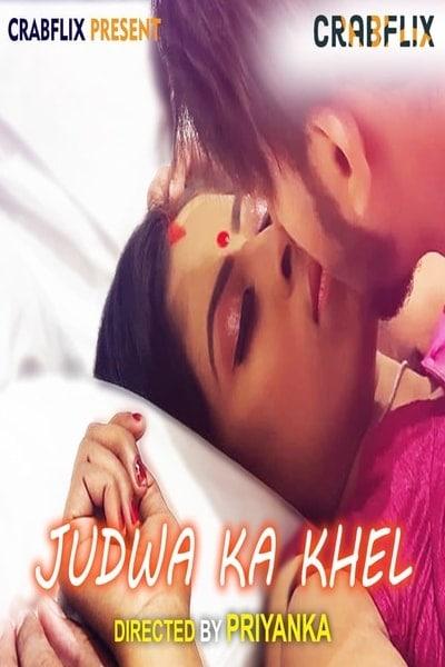 Judwaa Ka Khel (2021) S01E02 Hindi CrabFlix
