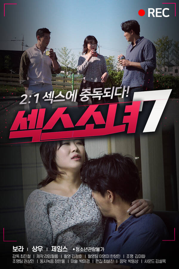 18+ Sex girl 7 2021 Korean Movie 720p HDRip 600MB Download
