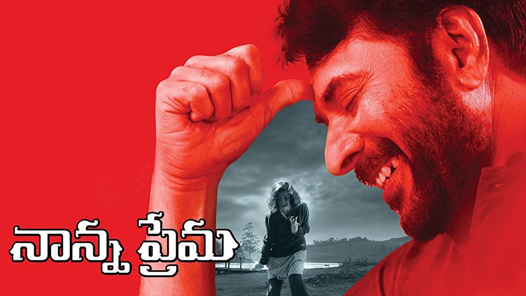 Nanna Prema 2021 Telugu 400MB HDRip ESub Download