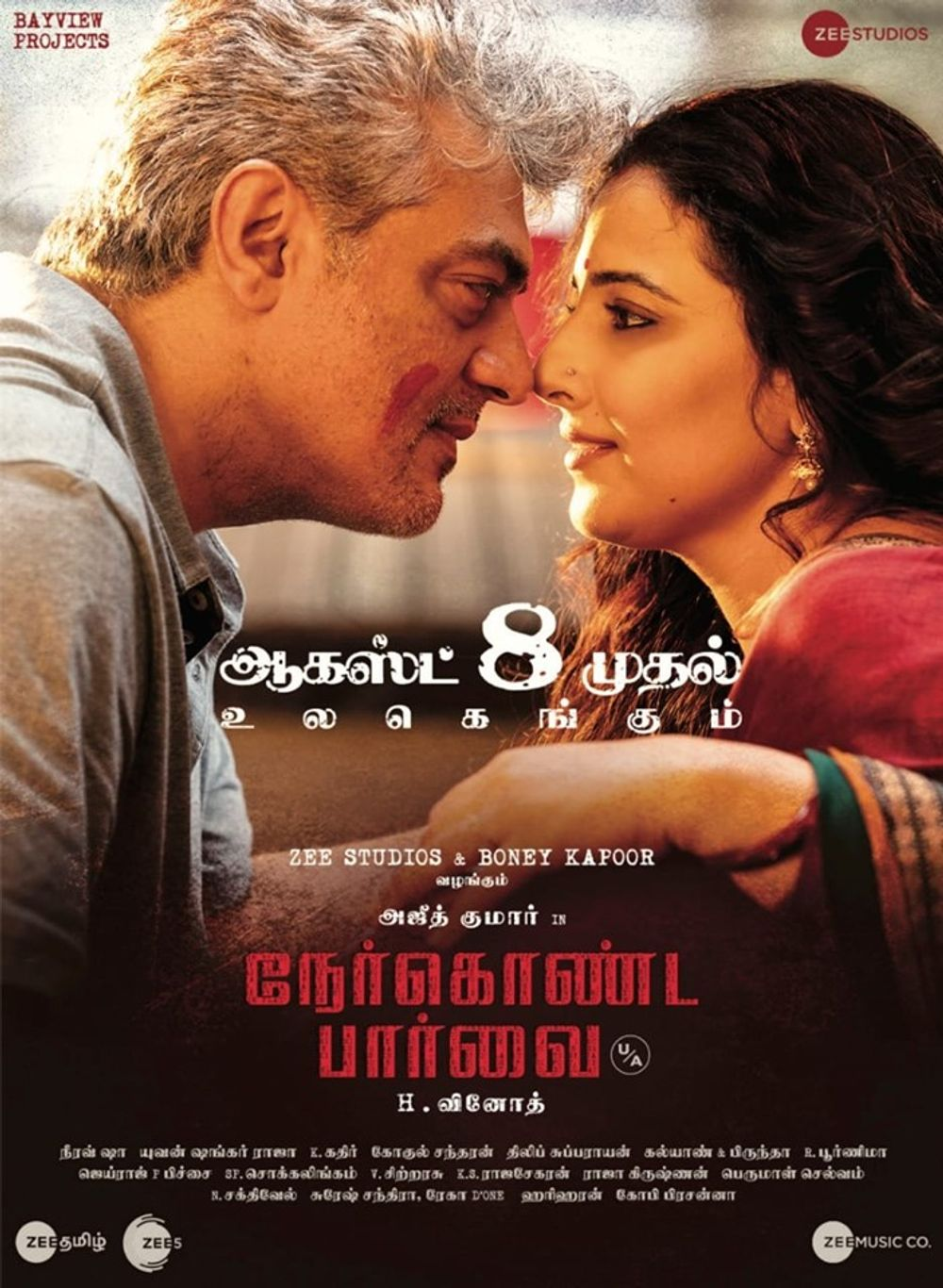 Nerkonda Paarvai (Maha Rakshak) 2019 Hindi Dual Audio 500MB UNCUT HDRip Download