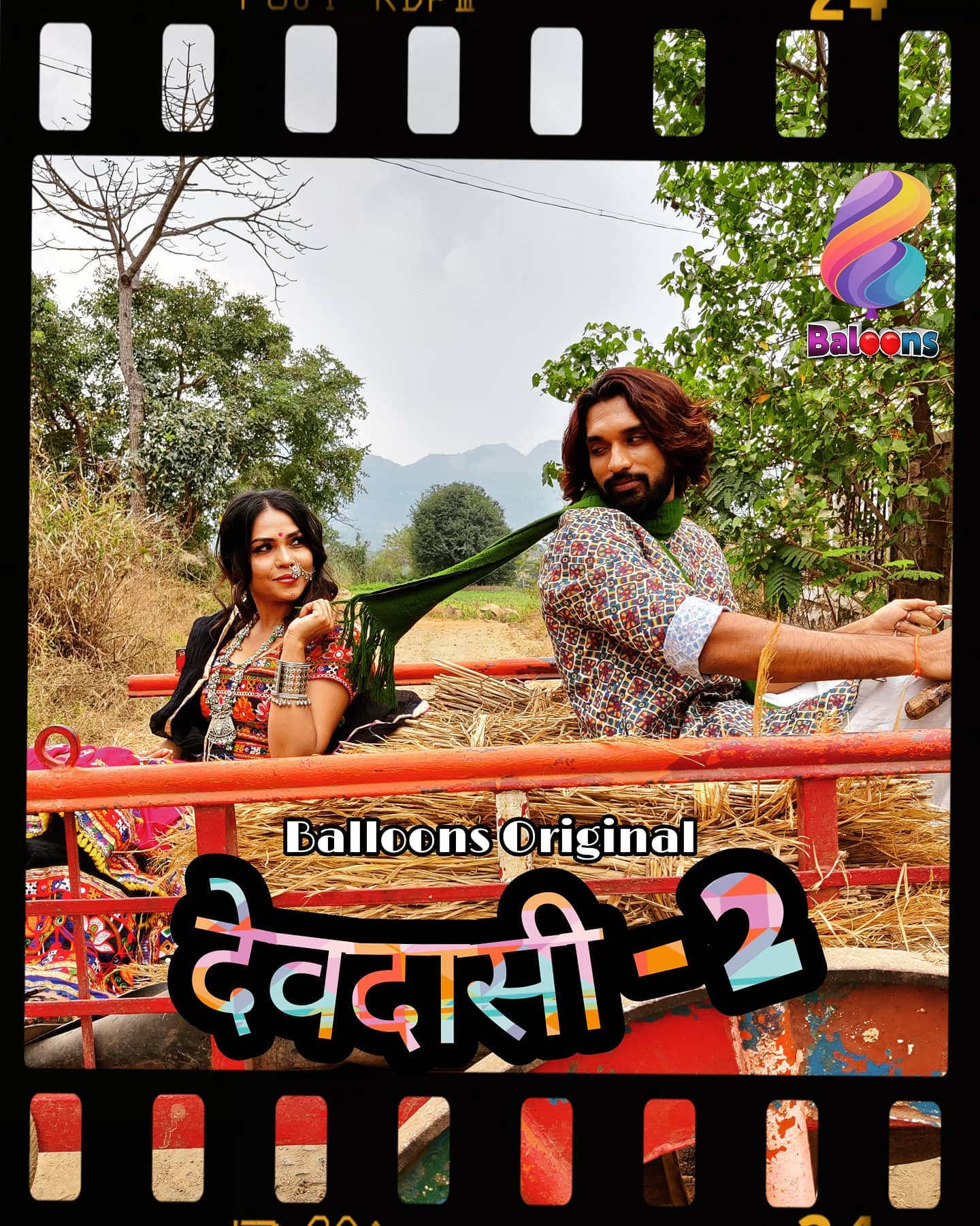 18+ Desi Tadka 2021 S02E03 Hindi Balloons Original Web Series 720p HDRip 200MB Download