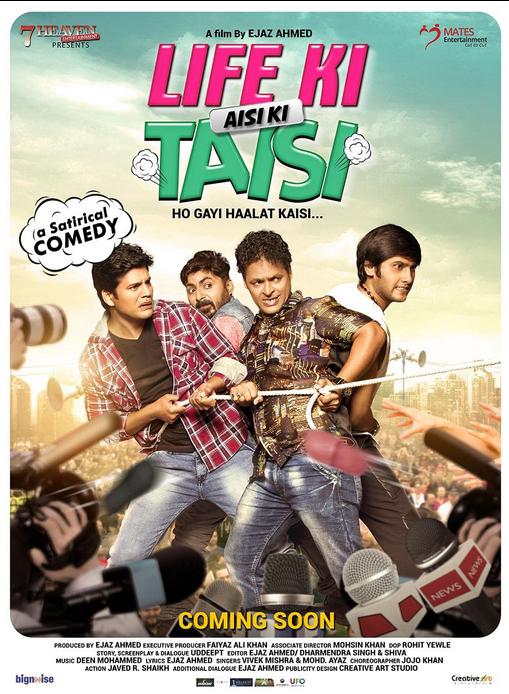 Life Ki Aisi Ki Taisi 2017 Hindi 330MB HDRip Download