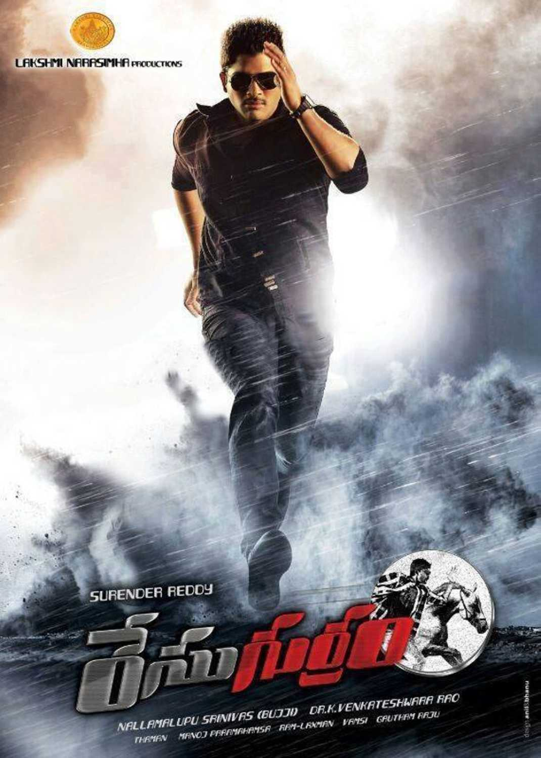 Main Hoon Lucky The Racer (Race Gurram) 2021 Hindi Dubbed 1080p HDRip 1.9GB Download