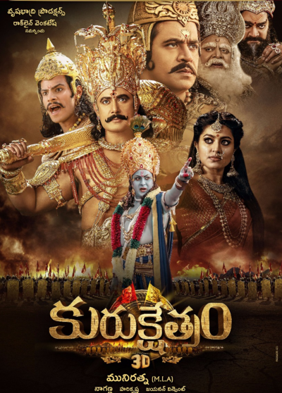 Kurukshetra 2021 Hindi Dubbed Full Movie 550MB HDRip Download