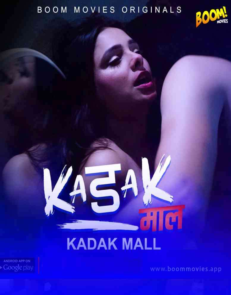 18+ Kadak Maal 2021 BoomMovies Originals Hindi Short Film 720p HDRip 150MB Download
