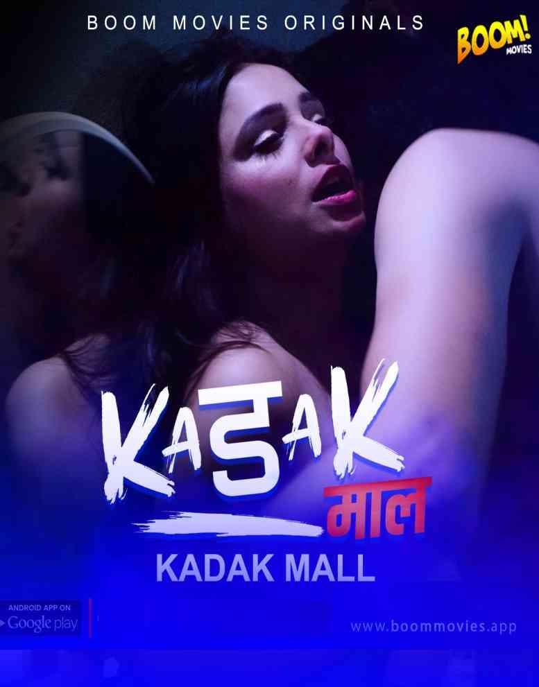 Kadak Maal (2021) BoomMovies