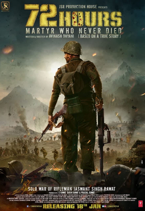 72 Hours Martyr Who Never Died 2019 Hindi 720p HDRip 900MB Download