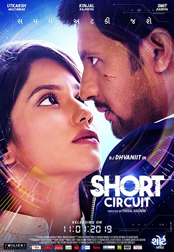 Short Circuit 2019 Gujrati Full Movie 380MB HDRip Download