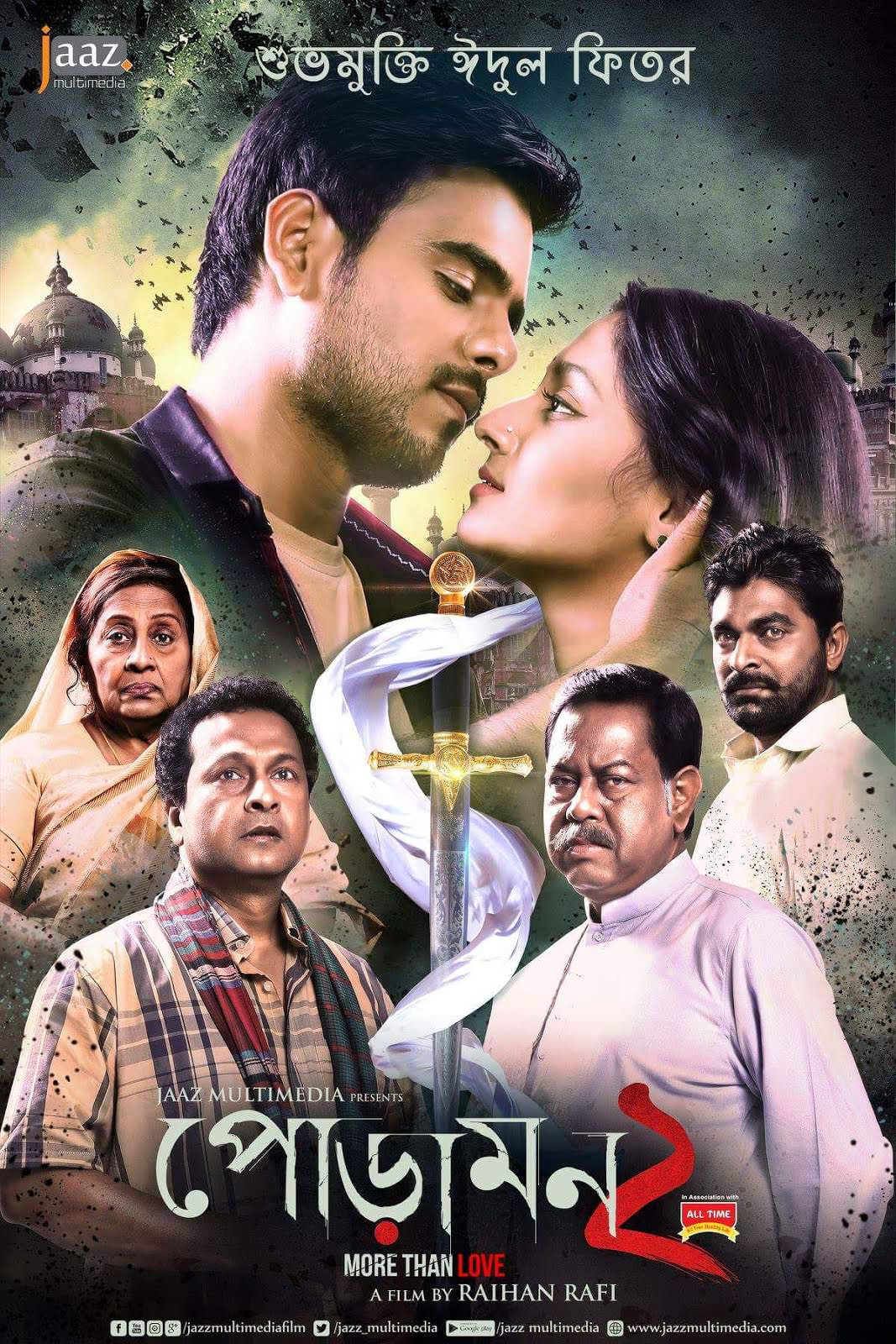 Poramon 2 (2018) Bengali WEB-DL - 480P | 720P | 1080P - x264 - 350MB | 1GB | 4.2GB - Download & Watch Online Movie Poster
