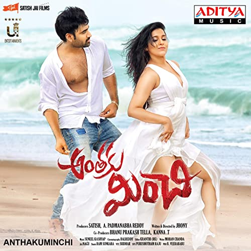 Anthaku Minchi 2021 Hindi Dubbed HDRip 400MB Download