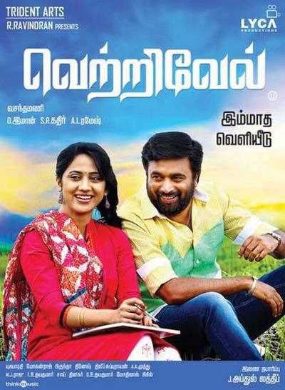 Vetrivel 2016 Hindi Dual Audio 500MB UNCUT HDRip Download