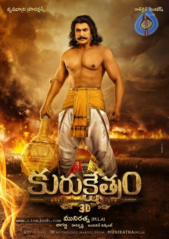 Kurukshetra 2021 Hindi Dubbed 1080p HDRip 2.9GB Download
