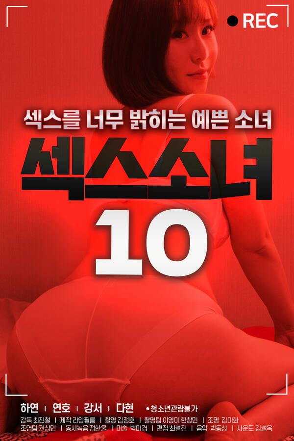 18+ Sex girl 10 2021 Korean Movie 720p HDRip 570MB Download