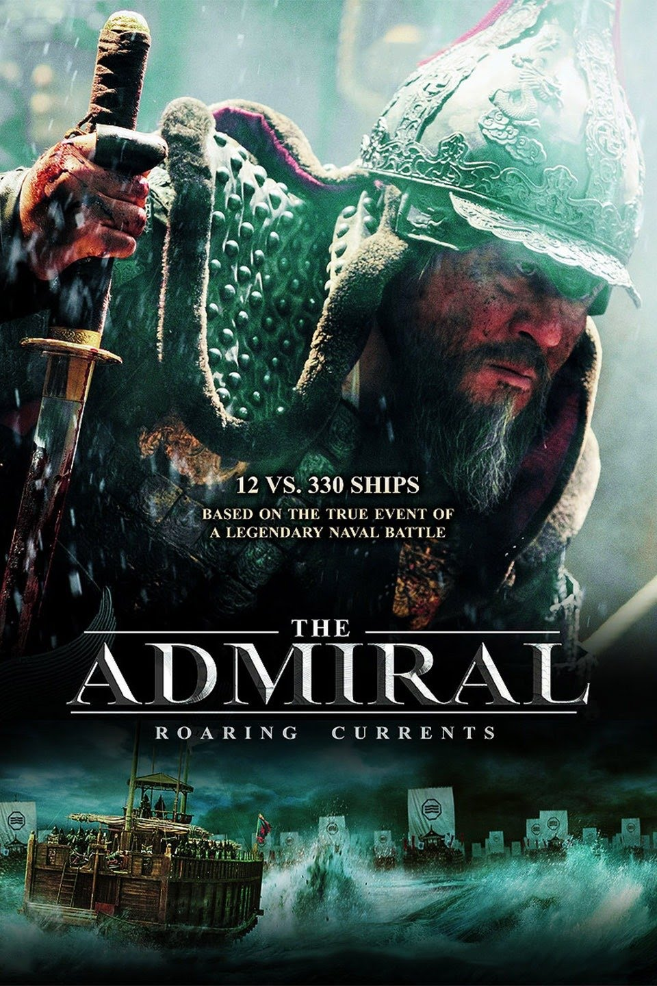 The Admiral Roaring Currents 2014 Hindi Dual Audio 720p UNCUT BluRay 1.4GB ESub Download