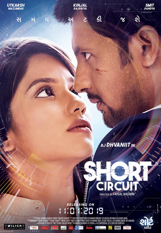 Short Circuit 2019 Gujrati 400MB HDRip Download