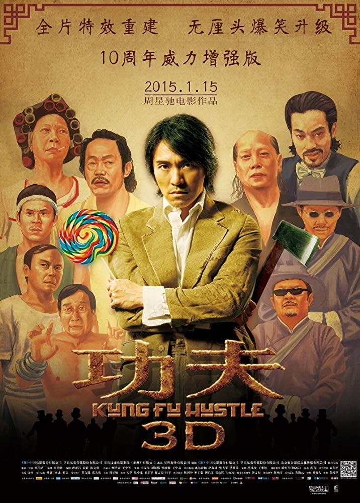 Kung Fu Hustle 2004 Hindi Dual Audio 350MB BluRay 480p ESubs Download