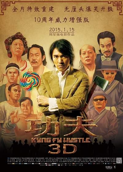 Kung Fu Hustle 2004 Hindi Dual Audio 350MB BluRay Download