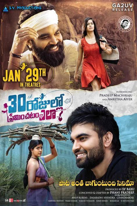 30 Rojullo Preminchadam Ela 2021 Telugu 720p Pre-DVDRip 900MB Download