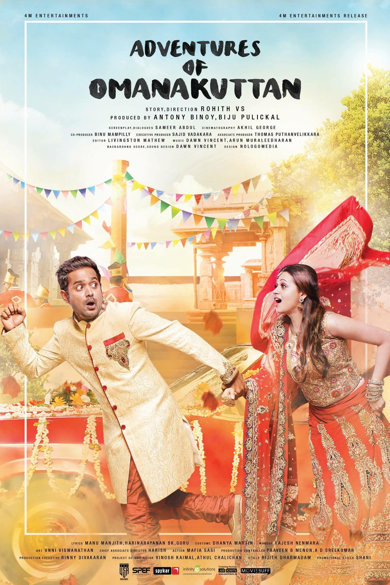 Adventures of Omanakuttan 2017 Dual Audio Hindi 720p UNCUT HDRip 1.7GB Download