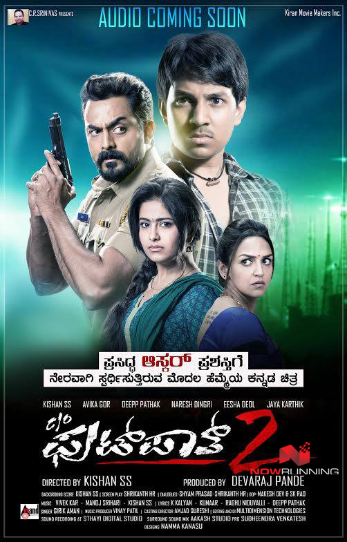 Care of Footpath 2 2015 Hindi Dubbed 720p HDTVRip 1GB Download