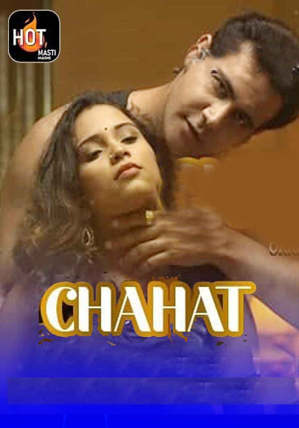 18+ Chahat 2021 S01E02 HotMasti Original Hindi Web Series 720p HDRip 150MB x264 AAC