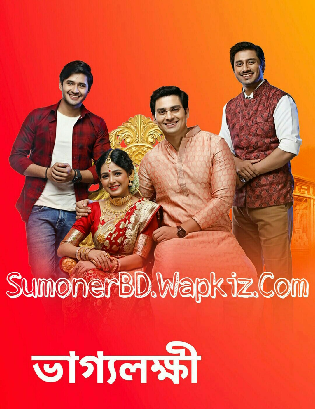 Bhaggolokkhi (3 February 2021) Full Episode Download & Watch Online