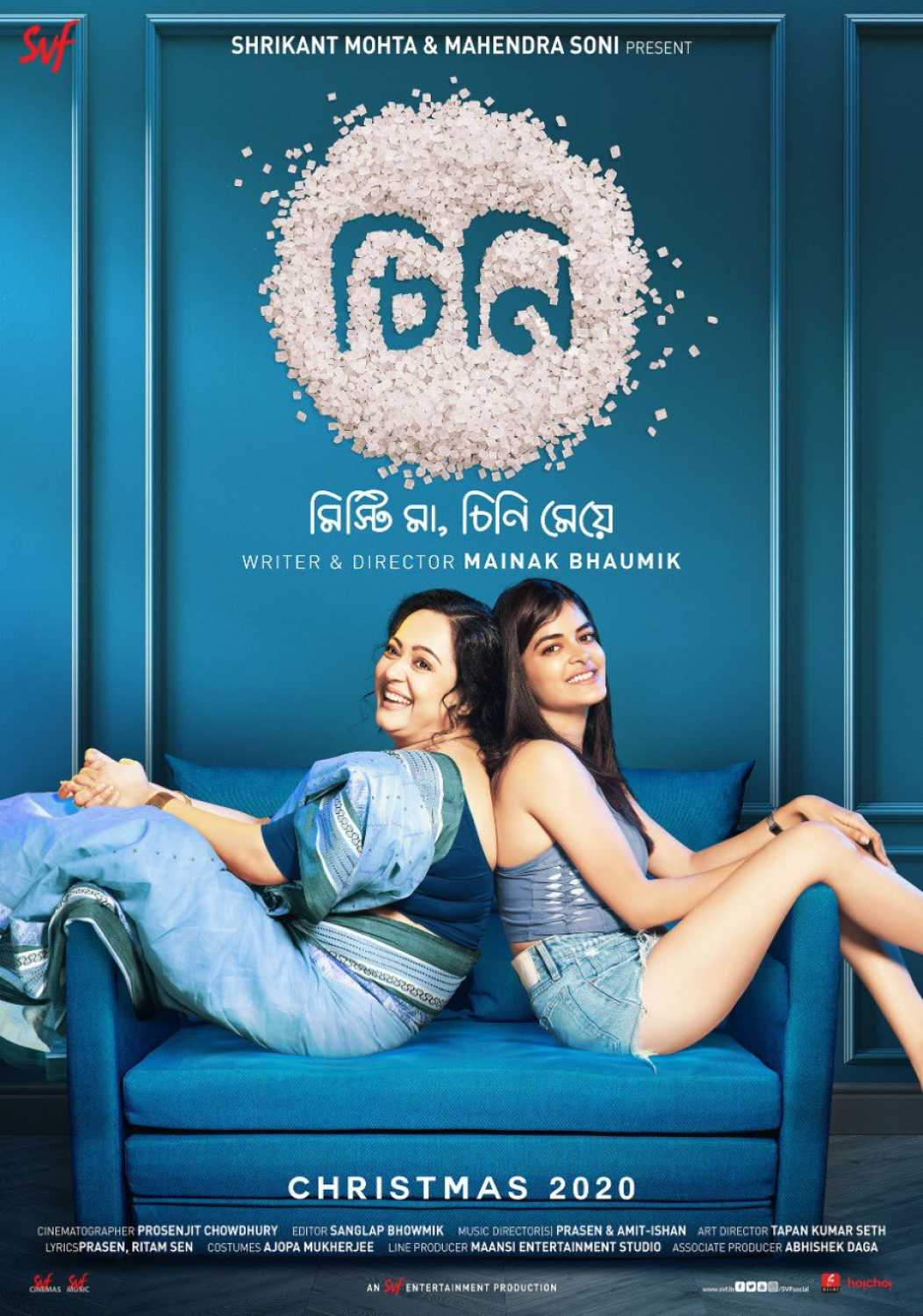 Cheeni 2020 Bengali 400MB HDRip Download
