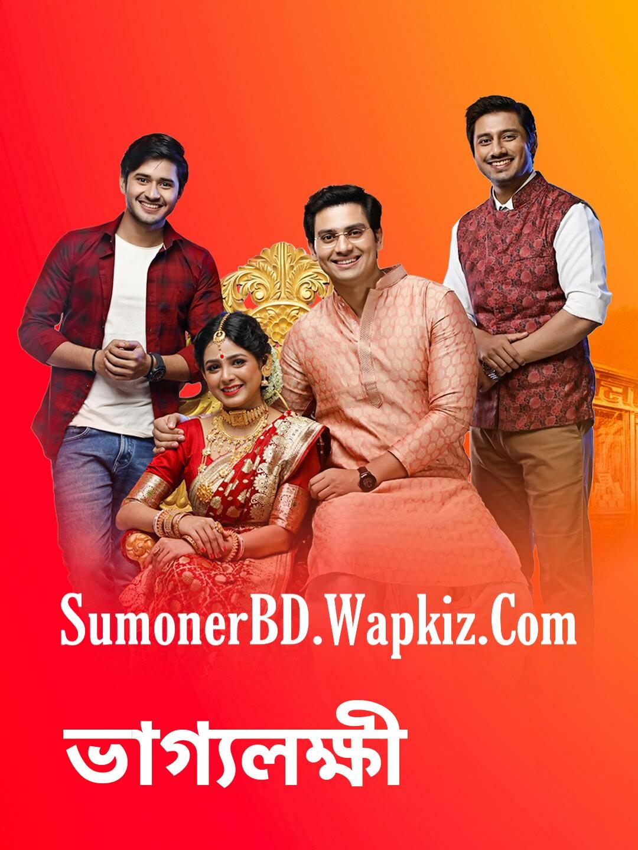 Bhaggolokkhi (5 February 2021) Full Episode Download & Watch Online