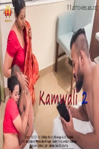 Kamwali 2 2021 Short Film Hindi 11upmovies 720p HDRip 270MB x264