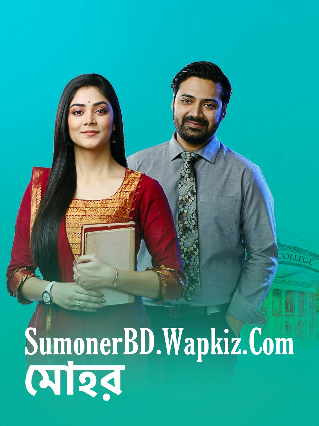 Mohor (6 February 2021) Full Episode Download & Watch Online