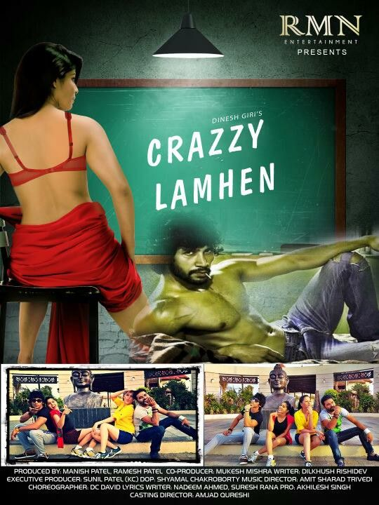 Crazy Lamhen (2017) Hindi 1080p BluRay 1.7GB Download