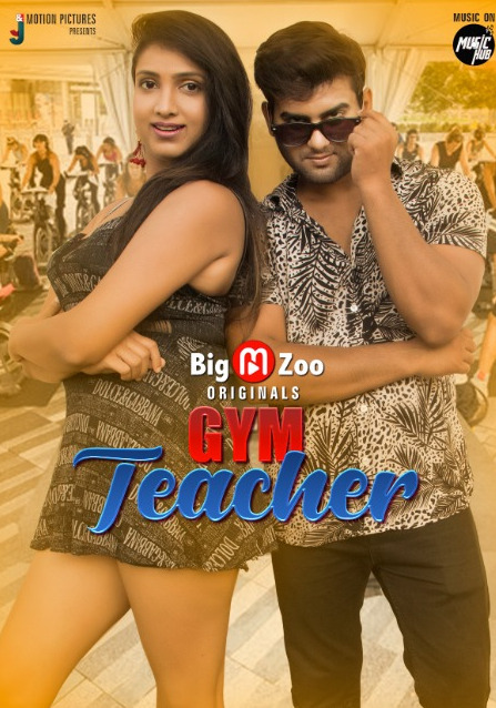 Gym Teacher (2021) BigMovieZoo S01E01