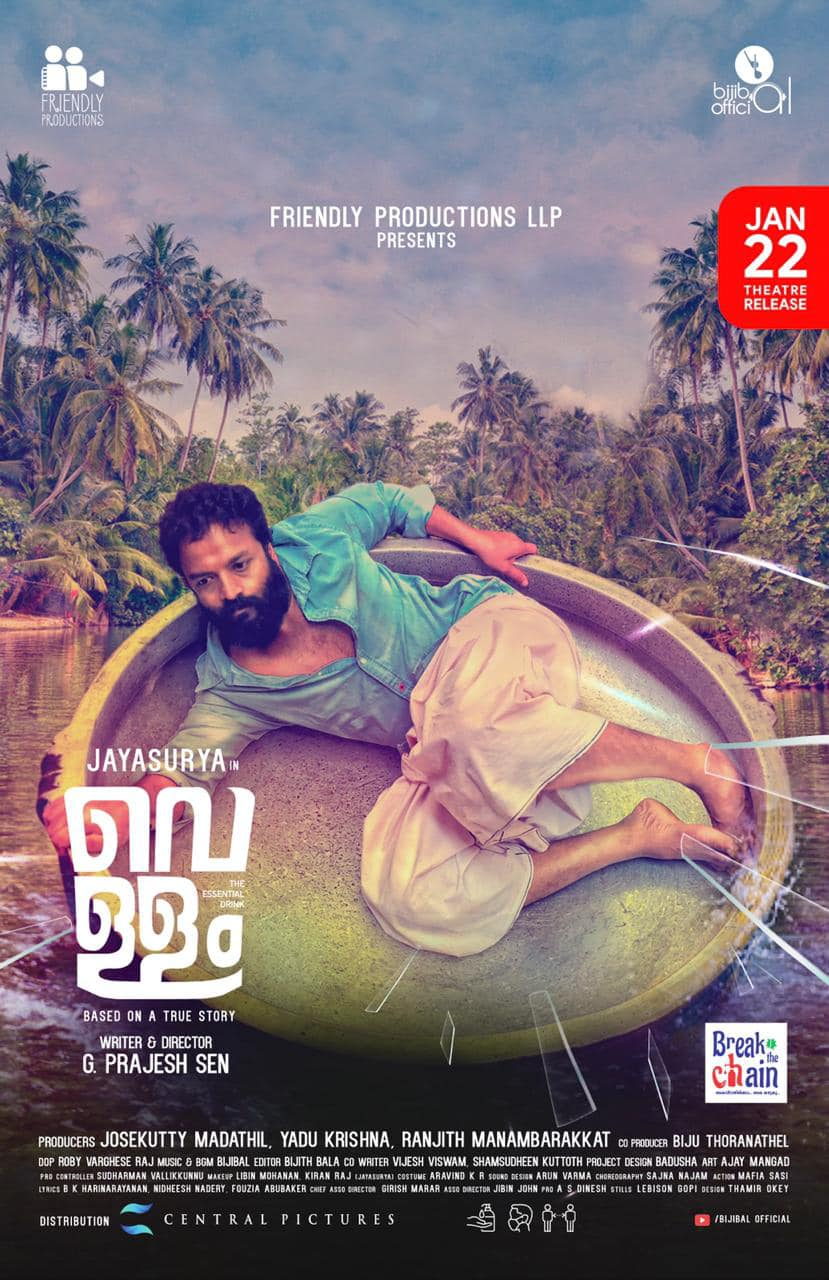 Vellam (2021) Malayalam HDRip 400MB Download